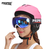 Anti-fog,UV protective Big Spherical Snowboarding Goggles